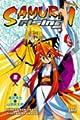 Acheter Samurai Rising volume 2 sur Amazon