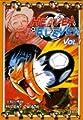 Acheter Heaven Eleven volume 1 sur Amazon