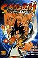 Acheter Samurai Rising volume 4 sur Amazon