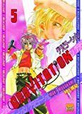 Maki Murakami: Gravitation, Tome 5 (French Edition)