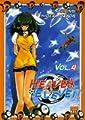Acheter Heaven Eleven volume 4 sur Amazon