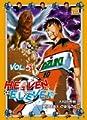 Acheter Heaven Eleven volume 5 sur Amazon