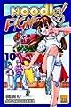 Acheter Noodle Fighter volume 10 sur Amazon