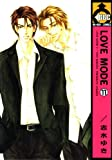 Acheter Love Mode volume 11 sur Amazon