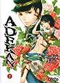 Acheter Adekan volume 1 sur Amazon