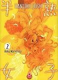 Acheter Hanjuku Joshi volume 2 sur Amazon