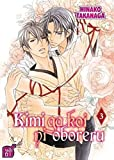 Acheter Kimi ga Koi ni Oboreru volume 3 sur Amazon