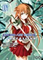 Acheter Sword Art Online Progressive volume 4 sur Amazon