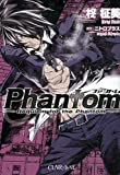 Acheter Phantom volume 3 sur Amazon