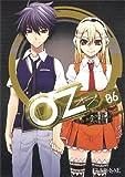 Acheter Oz volume 6 sur Amazon