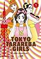 Acheter Tokyo Tarareba Girls volume 1 sur Amazon
