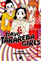 Acheter Tokyo Tarareba Girls volume 4 sur Amazon