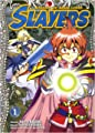 Acheter Slayers Knight of Aqua Lord volume 1 sur Amazon