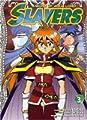 Acheter Slayers Knight of Aqua Lord volume 3 sur Amazon
