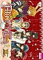 Acheter Alice au royaume de coeur volume 2 sur Amazon