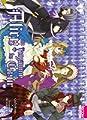 Acheter Alice au royaume de coeur volume 4 sur Amazon