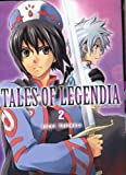 Acheter Tales of Legendia volume 2 sur Amazon