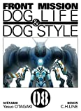 Acheter Front Mission - Dog Life and Dog Style volume 8 sur Amazon