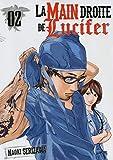 Acheter La Main droite de Lucifer volume 2 sur Amazon