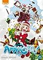 Acheter Amanchu volume 8 sur Amazon