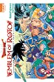 Acheter Dragon Quest - Emblem of Roto volume 9 sur Amazon