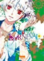 Acheter Karneval volume 15 sur Amazon