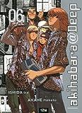 Acheter Akihabara@Deep volume 6 sur Amazon