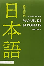 Manuel de japonais (French Edition) by…