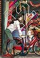 Acheter Les Vacances de Jésus et Bouddha - Saint Young Men volume 12 sur Amazon