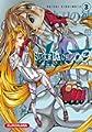 Acheter Sukedachi Nine volume 3 sur Amazon