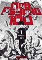 Acheter Mob Psycho 100 volume 1 sur Amazon