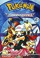 Acheter Pokémon, la grande aventure – Diamant, perle-platine volume 3 sur Amazon