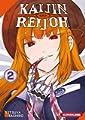 Acheter Kaijin Reijoh volume 2 sur Amazon
