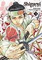 Acheter Shigurui volume 5 sur Amazon