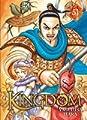 Acheter Kingdom volume 51 sur Amazon