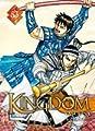 Acheter Kingdom volume 53 sur Amazon
