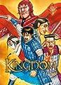Acheter Kingdom volume 55 sur Amazon