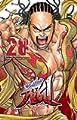 Acheter Prisonnier Riku volume 28 sur Amazon