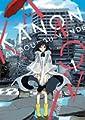 Acheter Kanon au bout du monde volume 1 sur Amazon
