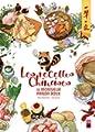 Acheter Les Recettes chinoises volume 1 sur Amazon