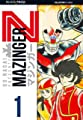Acheter Mazinger Z volume 1 sur Amazon