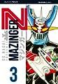Acheter Mazinger Z volume 3 sur Amazon
