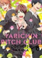Acheter Yarichin Bitch Club volume 1 sur Amazon