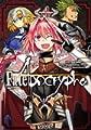 Acheter Fate / Zéro Apocrypha volume 4 sur Amazon