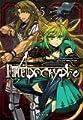Acheter Fate / Zéro Apocrypha volume 5 sur Amazon