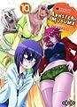 Acheter Monster Musume volume 10 sur Amazon