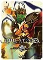 Acheter Overlord volume 13 sur Amazon