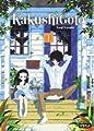 Acheter Kakushigoto volume 1 sur Amazon
