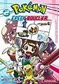Acheter Pokémon Épée et Bouclier volume 2 sur Amazon