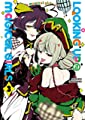 Acheter Looking up to Magical Girls volume 3 sur Amazon